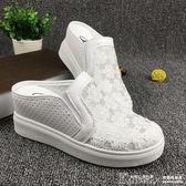 包鞋 防滑厚底坡跟包頭高跟鏤空透氣小白鞋【韓國時尚週】