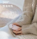 便攜式女學生冬季暖寶寶充電