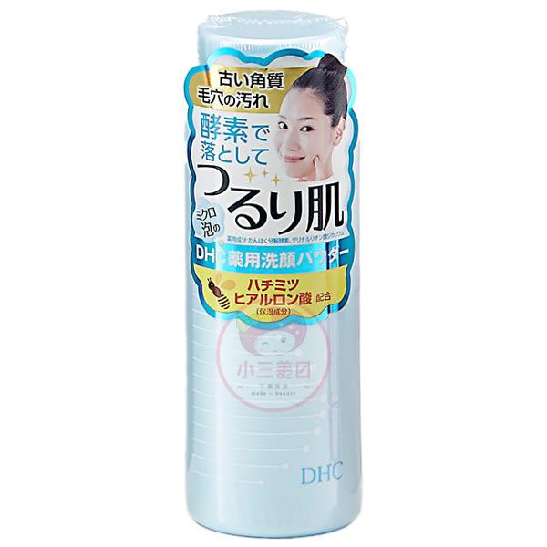 DHC 酵素洗顏粉(50g)【小三美日】
