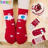 兒童襪子嬰兒純棉秋冬加厚毛圈女童男童寶寶襪子春秋1-3-5-7-9歲  奇思妙想屋