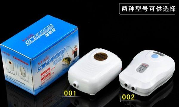 [協貿國際]  戶外釣魚超靜音充電增氧泵(001款)