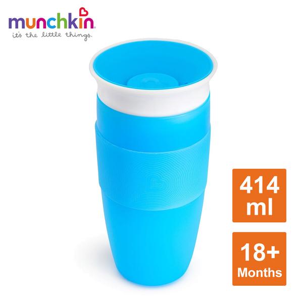 munchkin滿趣健-360度防漏杯414ml-藍