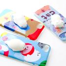 捏捏軟殼手機殼 貓咪 北極熊 海豹 軟殼 保護殼 矽膠 捏捏 立體 iPhone 7 plus iPhone7