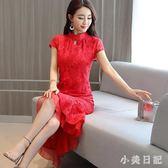 2019新款女裝立領純色旗袍式連身裙韓版中國風洋氣紅色魚尾裙時尚夏季 GD594『小美日記』