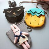 韓國寶寶幼兒背包 兒童迷你MINI時尚小包包斜背包 公主女童零錢包 至簡元素
