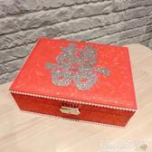 婚慶盒 創意新品歐式閃鑽喜字首飾盒歐式雙層帶鎖飾品收納盒結婚嫁妝禮物【美物居家館】
