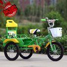 新款兒童三輪車帶鬥折疊鐵鬥雙人車腳踏車充...