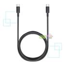 ASUS 原廠 ROG USB-C Cable 傳輸線