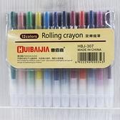12色旋轉蠟筆 惠佰嘉HBJ-370(短型無圖.袋裝)/一箱12個入(促69)-萬
