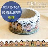 ~菲林因斯特~  ROUND TOP masking 相撲紙膠帶外國人相撲裝飾空白底片