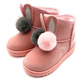 《7+1童鞋》 暖暖小兔  可愛百搭  雪靴   馬靴  A753  粉色