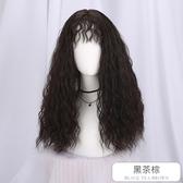 整頂假髮(長髮)-空氣瀏海羊毛捲髮女假髮73vs30【巴黎精品】