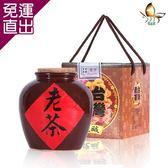 蝶米家 20年阿里山珍藏老茶禮盒(300g/甕)【免運直出】