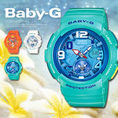 Baby-G BGA-190-3B 雙時區 BGA-190-3BDR 熱賣中!