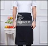 餐飲飯店酒店服務員店員後廚房大師廚師長半身工作服圍裙男女LG-881905
