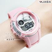 JAGA 捷卡 公司貨 防水可游泳 休閒多功能液晶運動電子錶 女錶 學生錶 M1104-G(粉)【時間玩家】