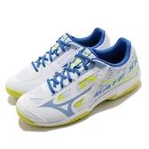Mizuno 排羽球鞋 Gate Sky plus 白 綠 男鞋 女鞋 基本款 運動鞋 【ACS】 71GA2040-23