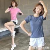 網紅運動套裝女夏季健身房跑步瑜伽服休閒速幹衣短褲短袖兩件薄款 『歐尼曼家具館』
