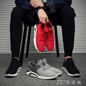 夏季男鞋潮鞋網面透氣運動鞋男士韓版休閒鞋子男百搭網鞋 【全館免運】yyj