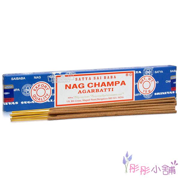 SATYA SAI BABA Nag Champa 賽巴巴 印度線香 ( 2015 ) 15g【彤彤小舖】
