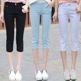 2018夏季糖果彩色七分褲女夏修身彈力鉛筆小腳褲牛仔中褲薄款正韓