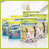 均衡營養高纖配方 養生奶粉 3罐 再送 穩固關鍵營養配方 3罐(400g/罐)