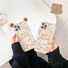 立體虛線小熊熊 適用 iPhone12Pro 11 Max Mini Xr X Xs 7 8 plus 蘋果手機殼