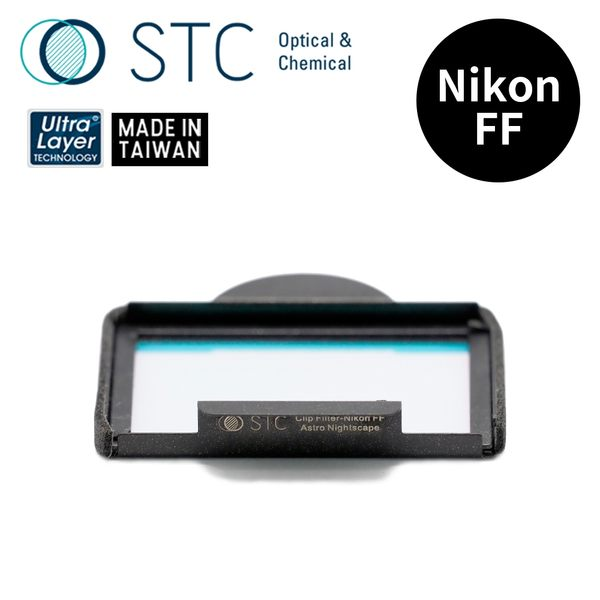 【STC】Clip Filter Astro NS 內置型星景濾鏡 for Nikon FF