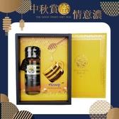 【買四送一】甜蜜午茶禮盒-(優選Taiwan龍眼425g)