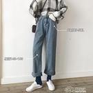 高腰牛仔闊腿褲女寬松顯瘦春款女裝2021年新款大碼胖mm直筒褲子 好樂匯