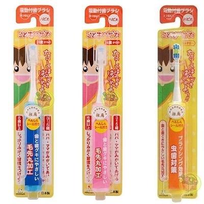 HAPICA兒童 電動牙刷