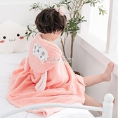 兒童浴巾浴袍睡衣帶帽斗篷新生嬰兒浴袍吸水寶寶可穿裹洗澡季款 SUPER SALE 快速出貨
