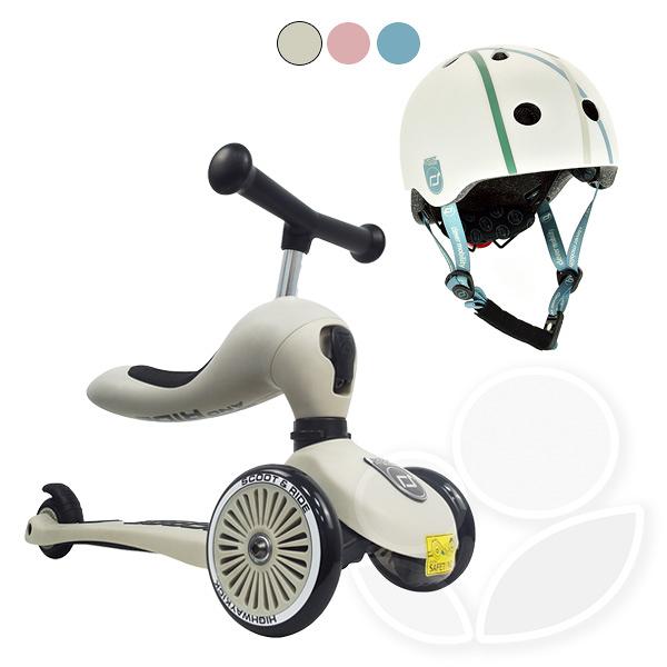 【輸碼折300】【組合】【公司貨】奧地利Scoot&Ride Cool 飛滑步車-米色+兒童運動用頭盔 (3色可選)