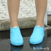 防水鞋套硅膠雨鞋套防水下雨天防滑加厚耐磨底男女雨靴套戶外乳膠腳套 晴天時尚館