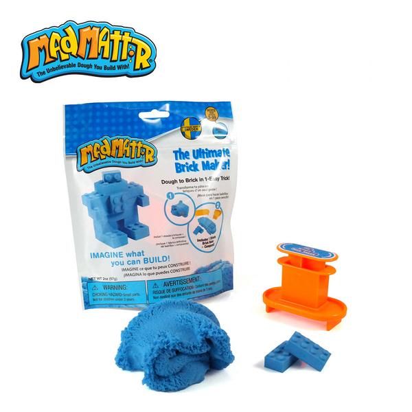 《 瑞典 Mad Mattr 》瘋狂博士MM沙 - 小積木方塊包 (藍) / JOYBUS玩具百貨