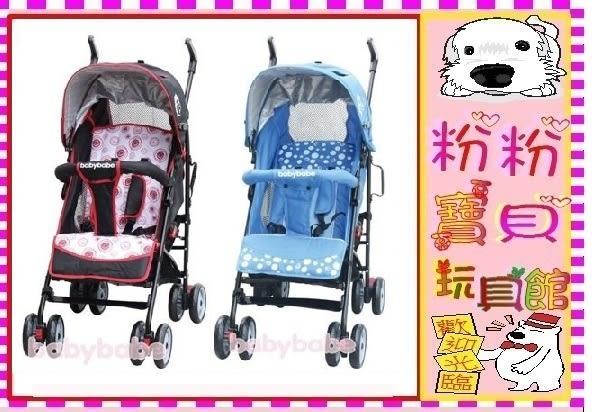*粉粉寶貝玩具*Babybabe 加寬全罩平躺傘車-嬰兒手推車.三段式全罩式頂蓬.折合方便好攜帶