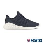 K-SWISS District輕量訓練鞋-男-藍