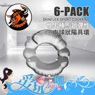 【透明白】美國剽悍公牛 性男種馬超彈性肉球狀陽具環 6-PACK SKINFLEX SPORT COCKRING 屌環