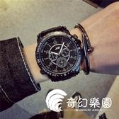 手錶  手表男學生韓版簡約潮流休閑超大表盤個性嘻哈中學生潮男  奇幻樂園