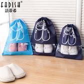 旅行防塵鞋子收納袋束口抽繩無紡布鞋袋子鞋套10個裝鞋包