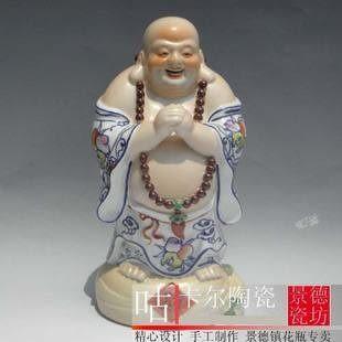 景德鎮 陶瓷器 恭喜佛