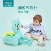 大號兒童坐便器女軟墊男寶寶馬桶嬰幼兒小孩便盆尿盆 igo 娜娜小屋