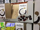 [COSCO代購] LILY O BRIEN S CARAMELS JEWEL COLLECTION 焦糖巧克力綜合禮盒430G _C111465