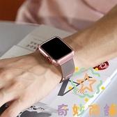apple watch6/SE表帶回環手表一體保護殼女不銹鋼強磁吸金屬【奇妙商鋪】