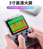 迷你FC懷舊兒童遊戲機俄羅斯方塊掌上PSP遊戲機掌機FC可充電    麻吉鋪