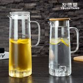 家用耐熱高溫玻璃冷水壺 晾涼白開水杯扎壺 防爆大容量透明涼水壺【完美3c館】