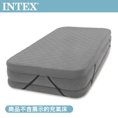 INTEX充氣床保護套(適用高度46cm內)-寬99cm(69641)