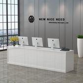 收銀台前台接待台小型烤漆吧台中介桌子房地產公司咨詢台櫃台 IGO