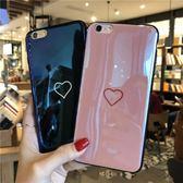 藍光愛心蘋果6s手機殼硅膠6plus防摔軟套iphone7情侶8女款新潮男