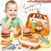 聖誕感恩季 兒童過家家玩具廚房煮做飯餐具切切樂燒烤